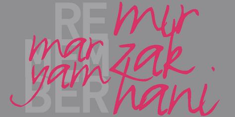 Remember Maryam Mirzakhani
